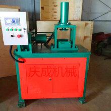 热销大棚缩口机全自动液压缩口机一次成型缩管设备