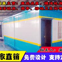 二手住人集裝箱集裝箱活動房出租出售價格優惠圖片