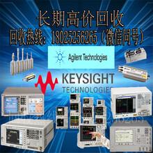 回收Agilent安捷倫E5071CE5071BE5071A網絡分析儀圖片
