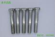 熱鍍鋅外六角螺栓4.8級國標光伏螺栓M30螺栓電力螺栓