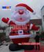 圣誕老人充氣模型充氣圣誕裝飾圣誕氣模商場美陳裝飾