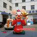 卡通吉祥物老鼠裝飾氣模十二生肖氣模定制吉祥物老鼠氣模