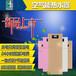 一貝紅空氣能熱泵熱水器批發家用節能熱水器立式儲水熱水器