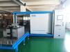湖北专业生产真空箱检漏安全可靠真空箱式氦检漏设备