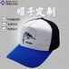 釣魚帽子遮陽大頭帽戶外運動鴨舌帽夏季透氣定制加長帽檐網帽