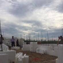 淄博建筑节能模块材料新型建材图片