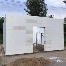 内江建设冷库专用墙体材料材料供应图片