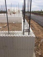 晋城建设轻钢楼板材料新型建材图片