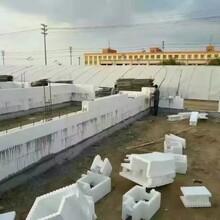 内江eps模块建房的优点和缺点图片
