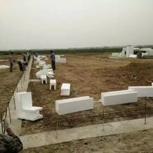 芜湖建设避水井材料电话图片