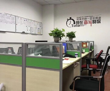 上海皓星國際貿易有限公司