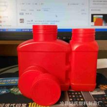 厂家直销300ml组合瓶高阻隔瓶塑料瓶农药瓶图片