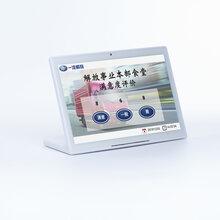 电子评价器,多媒体评价器,窗口满意度评价器