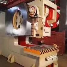 广东冲床生产厂家图片