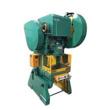 海南专业生产冲床厂家价格质量优良