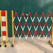 青岛施工电力检修围栏优惠供应图片