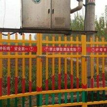 东营箱式变压器围栏材质说明图片