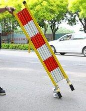東營電力檢修施工安全防護絕緣伸縮圍欄訂購注意事項圖片