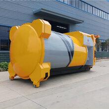 遼寧大連開發區12方移動壓縮垃圾箱招標采購圖片