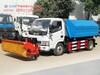 黑龙江绥化海伦滑移装载机加装雪铲厂家直销