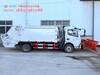 新疆巴音郭楞和碩東風D9灑水車加裝雪鏟現貨