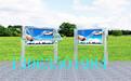 贵州宣传栏标识标牌仟誉公共设施有限公司