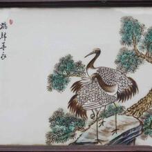 刘雨岑瓷板画收购价格哪里高些图片