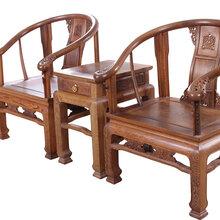 雞翅木家具拍賣價格行情