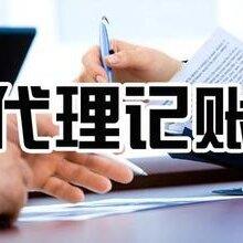 银川代理记账审计,银川代理报税,银川工商代办