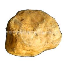 萍乡仿真石头厂家品种齐全