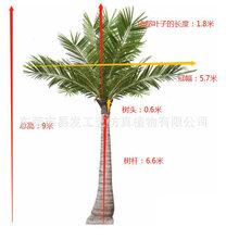 来宾仿真椰子树厂家报价