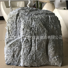 温州仿真石头生产厂家品种齐全
