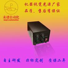 機器視覺光源模擬控制器4通道LED驅動無極調節亮度外觸發24V輸出圖片