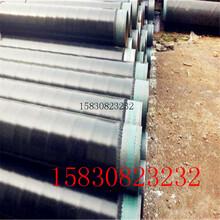 新乡ipn8710防腐钢管厂家价格√推荐图片