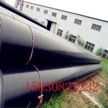 和田聚氨酯保温钢管厂家价格√推荐图片