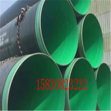 衡水电力涂塑钢管厂家价格√推荐图片