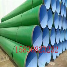 福州天然气tpep防腐钢管厂家价格√推荐图片