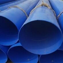 山南环氧树脂防腐钢管标准厂家价格√推荐图片