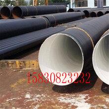 钦州8710环氧树脂防腐钢管厂家价格√推荐图片