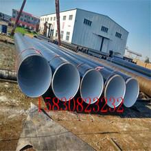 杭州输水ipn8710防腐钢管厂家价格√推荐图片