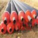石河子聚氨酯发泡保温钢管厂家量大从优