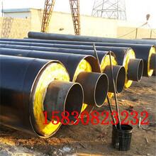 烟台输水ipn8710防腐钢管厂家价格√推荐图片