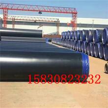 无锡环氧煤沥青防腐钢管价格厂家价格√推荐图片