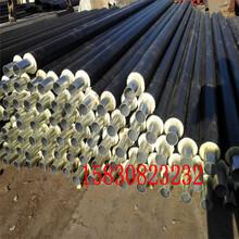 大丰直缝聚氨酯保温钢管厂家价格√推荐图片