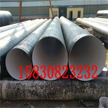 郑州特加强级3pe防腐钢管厂家价格√推荐图片