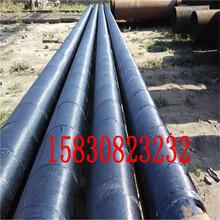 兴安盟电力涂塑钢管厂家价格√推荐图片
