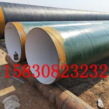 南平小口径3pe防腐钢管厂家价格√推荐图片