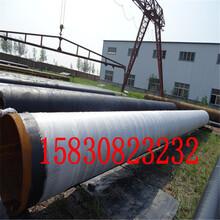 亳州ipn8710防腐螺旋钢管厂家价格√推荐图片