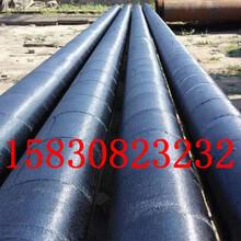 阜阳8710环氧树脂防腐钢管厂家价格√推荐图片