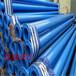 梧州小口径ipn8710防腐钢管厂家型号齐全